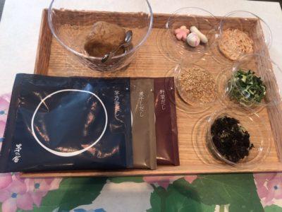 お弁当女子におすすめしたい! 「茅乃舎」の味噌玉作り体験