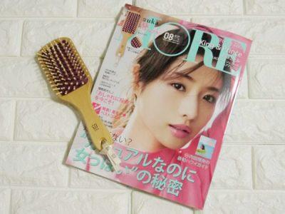 【付録買い】MORE8月号は「uka」の美髪ブラシ!油分と水分をバランス良く補給する木製ブラシがすごく優秀!