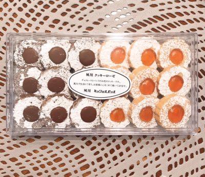 おもたせにおススメ! 神戸「ミッシェルバッハ」の入手困難な幻のクッキー