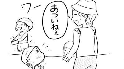 保育園のプール遊びにて。2歳女の子の行動に保育士もキュン!