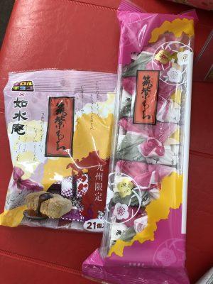 【チロルチョコ】九州限定!筑紫もち味チロルチョコを発見!