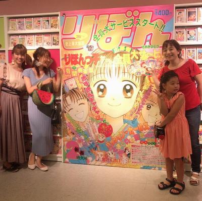 【リボン展】アラサー女子必見!大興奮レポ