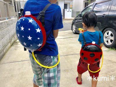 【ダイソー】ウォーターガンが小さい子でも使いやすい!