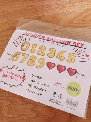 【3COINS】オシャレな誕生日グッズがコスパ最強で揃う!!