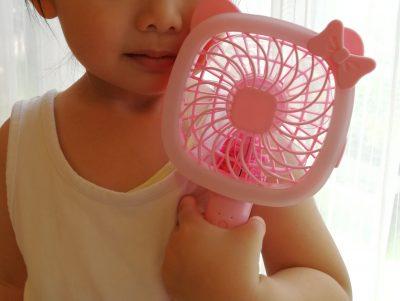 【ダイソー】ハンディ扇風機を購入してみました!