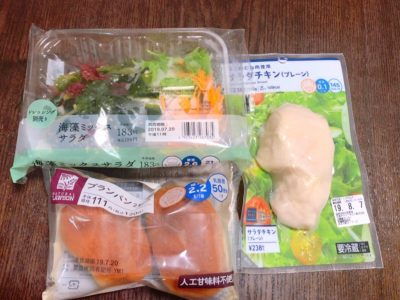 【ダイエット】全部で糖質7.1g!ローソンで食べるダイエット商品