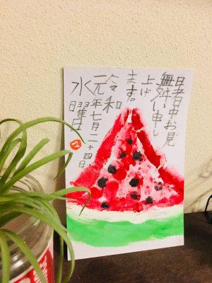 【暑中見舞い】子供と一緒にフィンガーアートで暑中見舞い♪