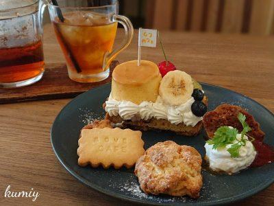 【新宿カフェ】母のほっと一息タイム。隠れ家カフェで幸せ時間を!