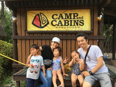 【予約の取れないキャンプ場】キャンプ&キャビンズ。満足度100%!