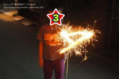 【子供と花火】都市型の花火は煙が少量?!写真が綺麗に撮れる花火を実証