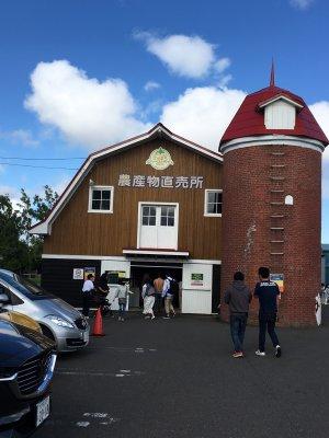 札幌市 八紘学園でおいしいお野菜とソフトクリームを食べよう