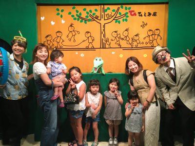 子供爆笑♡ひとみ座人形劇に今年も会える!あの超名作が見られるチャンスも!