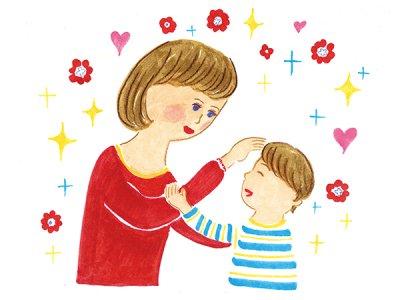 子どもを伸ばすには褒めるのが一番!「無条件の褒め」してますか?