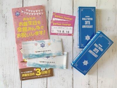 お誕生日は【横浜ワールドポーターズ】でお得に楽しんじゃおう!!