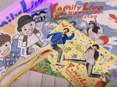おかいつからディズニーも!『FamilyLive2019』完全レポ♬︎
