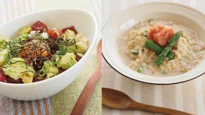 【RIZAP公式レシピ】低糖質「豆腐ごはん」でカフェ風!まぐろアボカド丼