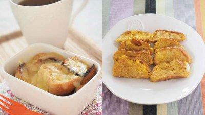 コンソメ味の簡単オーブンレシピ。ふすまパンで作る「パングラタン」