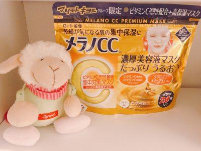 【夏のスキンケア】メラノCC顔マスクを発見!私の美白・毛穴ケアアイテム