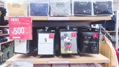 【ユニクロ】ミッキースタンズTシャツ今が買い!