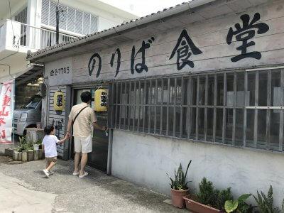 【お出かけ】沖縄石垣島王道プラン