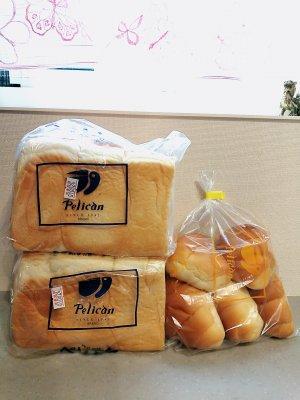 大人気《ペリカン》のパンを予約無しで確実に買う方法