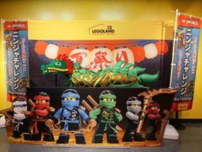 レゴランド®︎・ディスカバリー・センター大阪で「ニンジャゴー夏祭り」開催