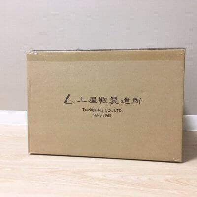 ランドセル決定~届くまで。土屋鞄のランドセルはこんな風に届いたよ!