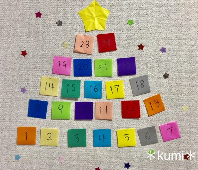 【行事ママ掲載】いつもと違った「クイズ形式のアドベントカレンダー」
