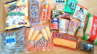 【業務スーパー】計16点で2216円!節約&時短ママ厳選の商品5選
