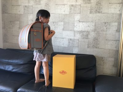 【入学準備】ランドセルが届きました!わが家は一目惚れのリリコランドセル♪