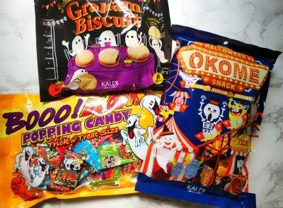 【カルディ】ハロウィン用に♪個包装のお菓子が発売開始!