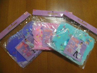 【ダイソー】ハロウィン仮装グッズが大漁!