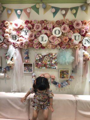 可愛すぎる♡新宿ルミネエスト【授乳室】