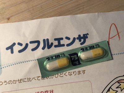 こんな時期にもう!?早くもインフルエンザが流行中!?