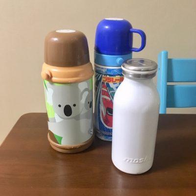 DAISOで発見!水筒が劇的きれいになるおススメ洗剤☆