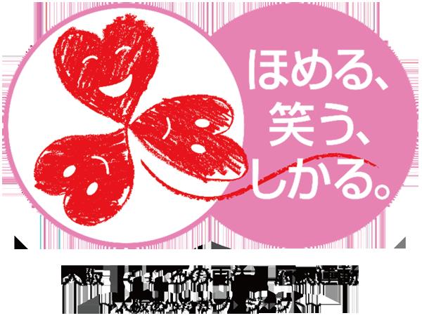 大阪「こころの再生」府民運動ロゴ