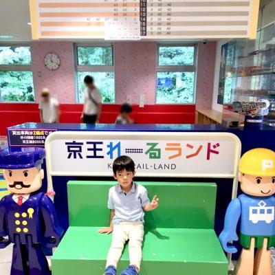 【全天候型】310円で丸一日楽しめる♡京王れーるランドに行ってきた!
