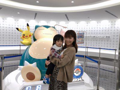 初めてポケモンセンタートウキョーDXに行ってみた!