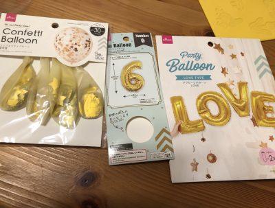 【誕生日】飾り付けはダイソーとミカヅキモモコで夢可愛く!