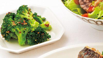 【RIZAP公式レシピ】食べごたえありの副菜「ブロッコリーの粒マスタード和え」