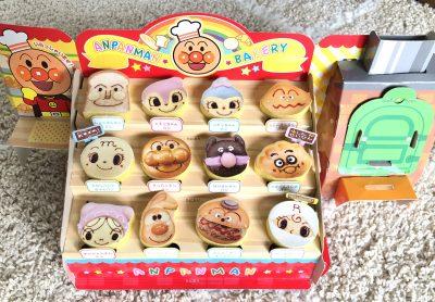 【めばえ11月号】ふろくはまるで、大人気おもちゃアンパンマンのパン工場