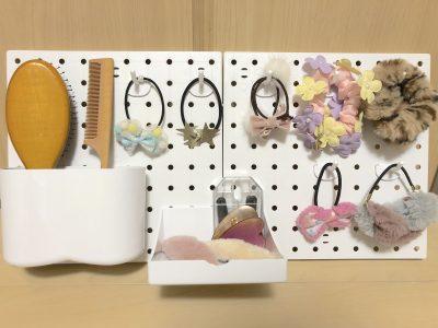 【ダイソー】組み合わせ自在のパンチングボードで簡単壁面収納!