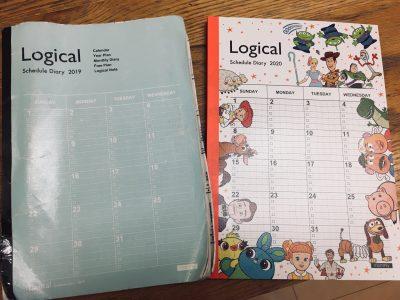 【手帳】デザインがとにかく可愛い☆シンプルなのに使い勝手もGOOD!