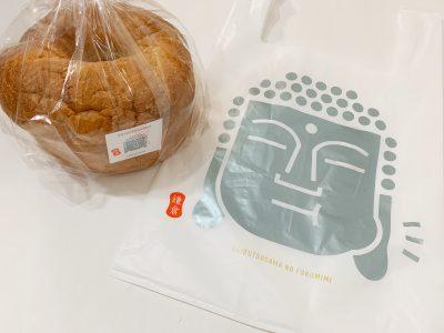 インパクト大!な高級生食パン「大仏さまの福みみ食パン」って知ってる?