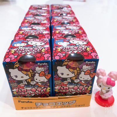 新発売のチョコエッグが可愛すぎる!!ハローキティがヒカキンとこらぼ⁈