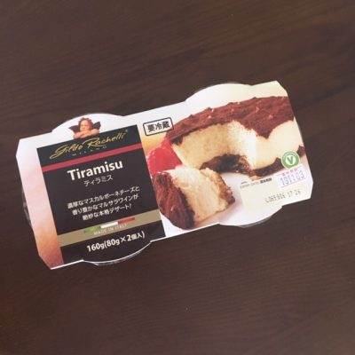 業務スーパーのティラミスが本格おいしい♡