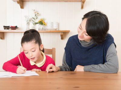 何回も書けばいいものじゃない!低学年こそ押さえておきたい漢字の練習法