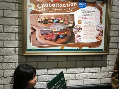 白い恋人パークで手作りのオリジナルチョコレートを!