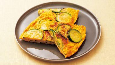 【RIZAP公式レシピ】食感がたまらない「ズッキーニのスペイン風オムレツ 」