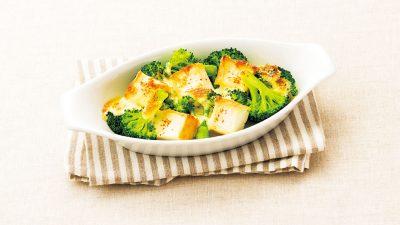 【RIZAP公式レシピ】食べごたえに満足!「厚揚げとブロッコリーのマヨグラタン」